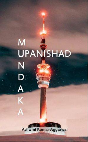 Mundaka Upanishad