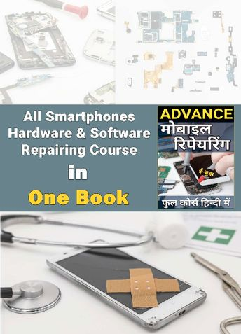 Mobile Phone Repairing Technician Training Course in Hindi Free Download