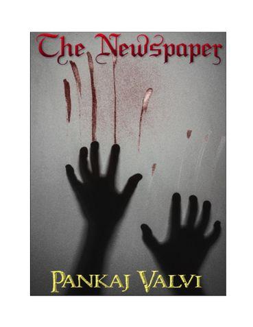 The Newspaper (Marathi Short Story)