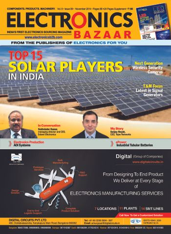 Electronics Bazaar, November 2014