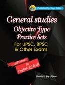 BPSC TEST SERIES BOOK  (In English & Hindi both)