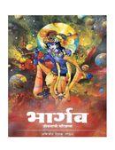 Bhargava