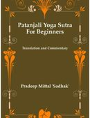 Patanjali Yoga Sutras For Beginners
