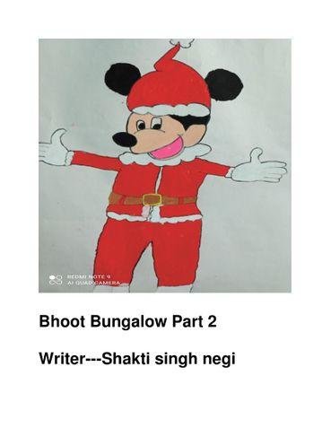 Bhoot bangalow part 2