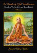 In Woods Of God Realisation - Volume 3