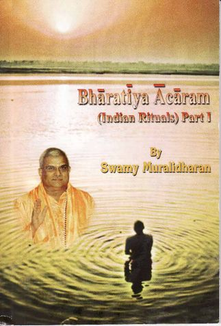 Bharatiya Acharam (Indian Rituals) - Part I