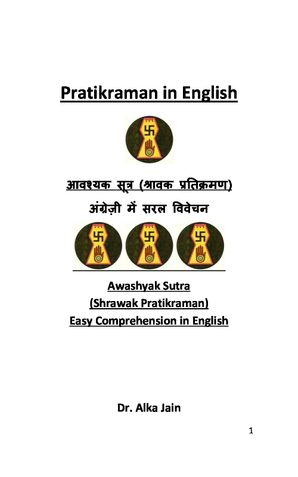 Pratikraman in English