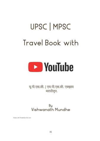UPSC | MPSC Travel Book YouTube