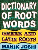 Dictionary of Root Words