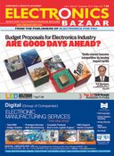 Electronics Bazaar, September 2014