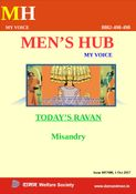 Men's HUB Issue 008