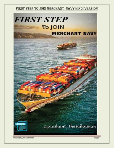 FIRST STEP TO JOIN MERCHANT NAVY - HINDI