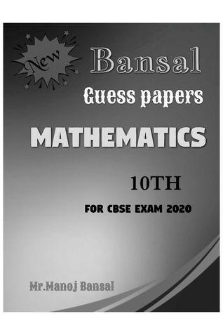 Bansal Mathematics