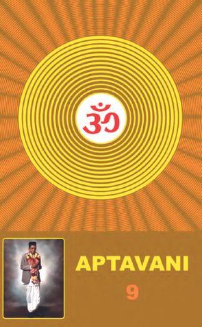 Aptavani-9