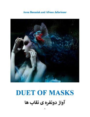 Duet of Masks (Persian edition)