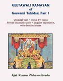 GEETAWALI RAMAYAN of Goswami Tulsidas: Part 1