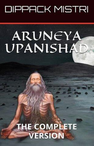 Aruneya Upanishad