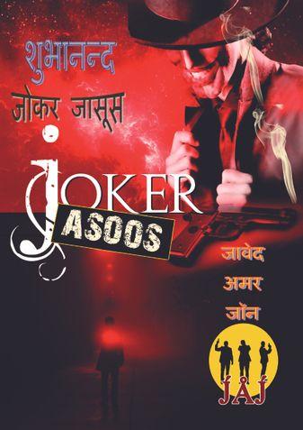 Joker Jasoos