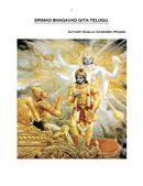 SRIMAD BHAGAVAD GITA IN TELUGU-PART-3