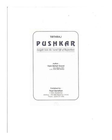 Tirthraj Pushkar