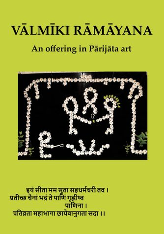 Valmiki Ramayana - An offering in Parijata art