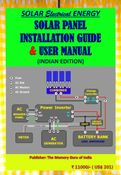 SOLAR PANEL INSTALLATION GUIDE & USER MANUAL (INDIAN EDITION)