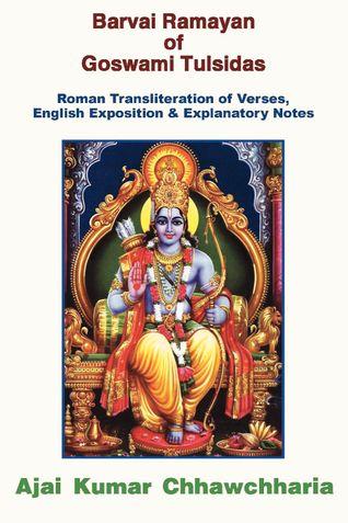 Barvai Ramayan of Goswami Tulsidas