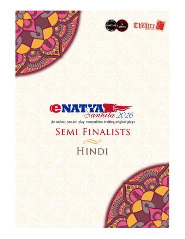 eNatya Sanhita 2016 - Semi finalist plays - Hindi