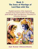 Book 2: The Story of Marriage of Lord Ram with Sita