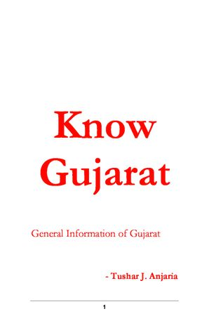 Know Gujarat