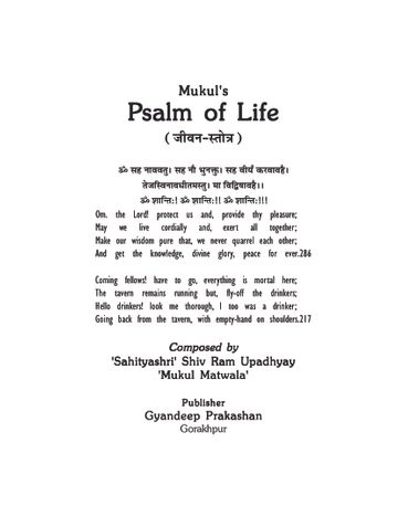 Psalm Of Life
