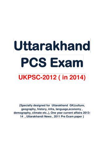 Uttarakhand PCS