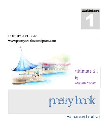POETRY BOOK-ultimate 21
