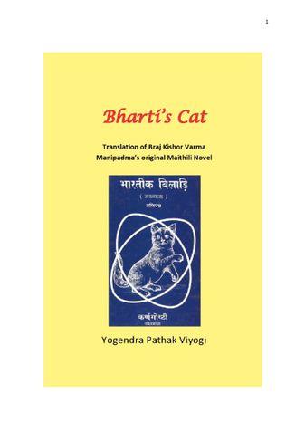 Bharti's Cat
