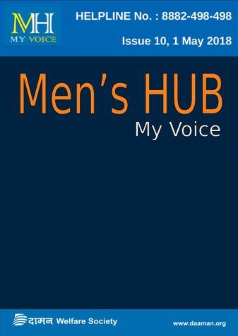 Men's HUB Issue 010