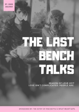 The Last Bench Talks