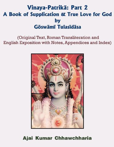 Vinai Patrika: Part 2- A Book of Supplication & True Love for God by Goswami Tulsidas