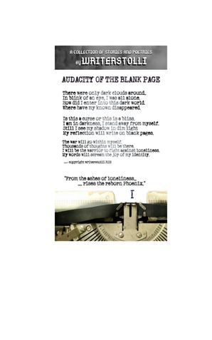 Audacity Of The Blank Page