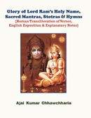 Glory of Lord Ram's Holy Name, Sacred Mantras, Stotras & Hymns
