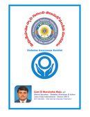 Diabetes Awareness Booklet in English and Telugu