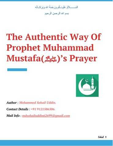 The Authentic Way Of Prophet's (peace be upon him) Namaz