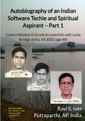 Autobiography of an Indian Software Techie and Spiritual Aspirant – Part 1