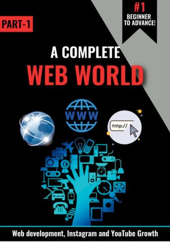 A Complete Web World