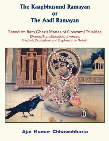 The Kaagbhusund Ramayan or The Aadi Ramayan