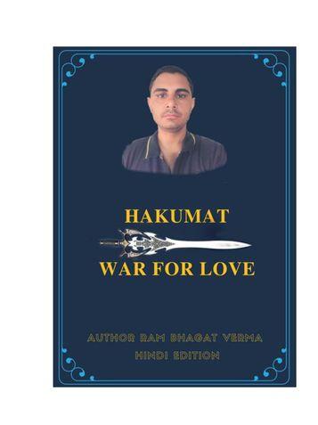 HAKUMAT WAR FOR LOVE