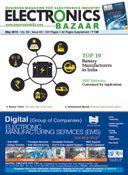 Electronics Bazaar, May 2015