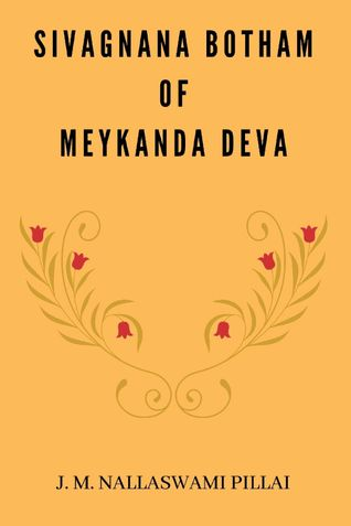 Sivagnana Botham of Meykanda Deva