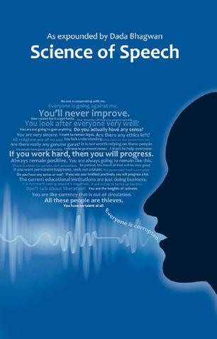 Science Of Speech