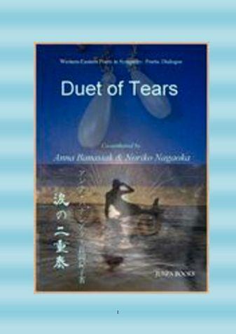 Duet of Tears