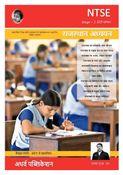 राजस्थान अध्ययन : प्रश्नोत्तर श्रृंखला